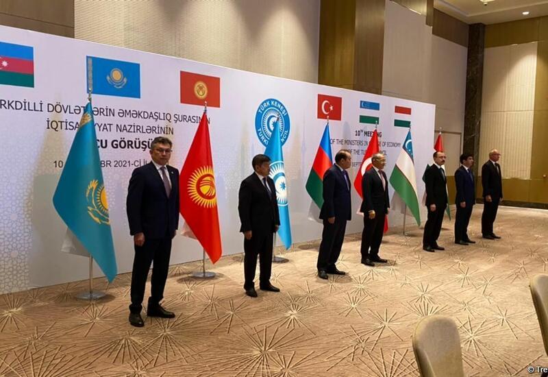 Создание фонда поддержки тюркоязычных государств завершится в последующие две недели