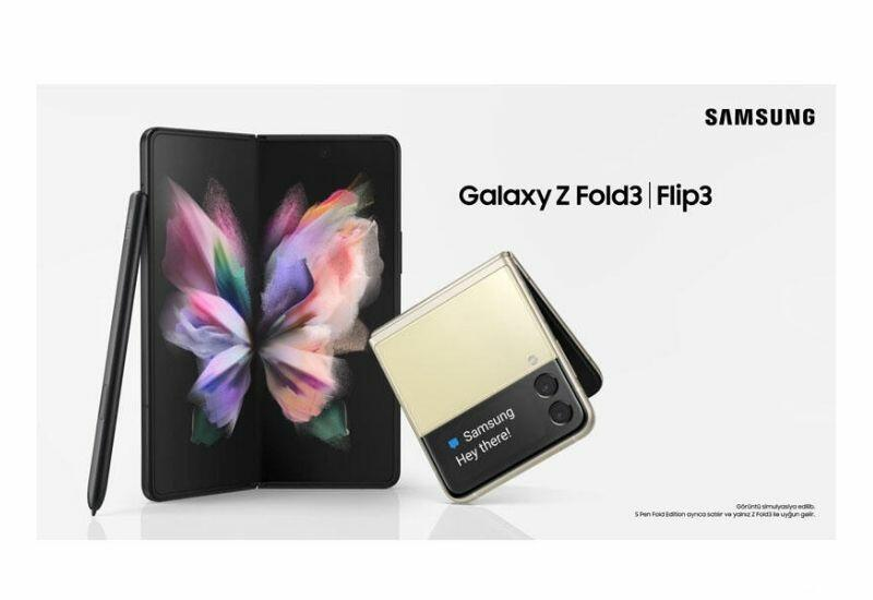Samsung объявляет специальную акцию на предзаказ Galaxy Z Fold3 и Galaxy Z Flip3