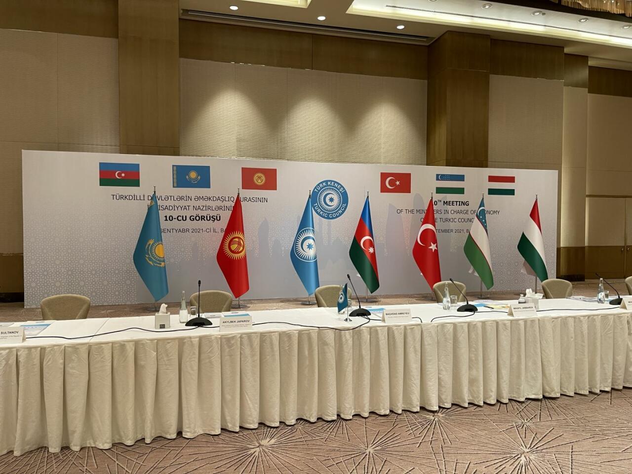 Тюркский совет является перспективной площадкой для развития региональных связей