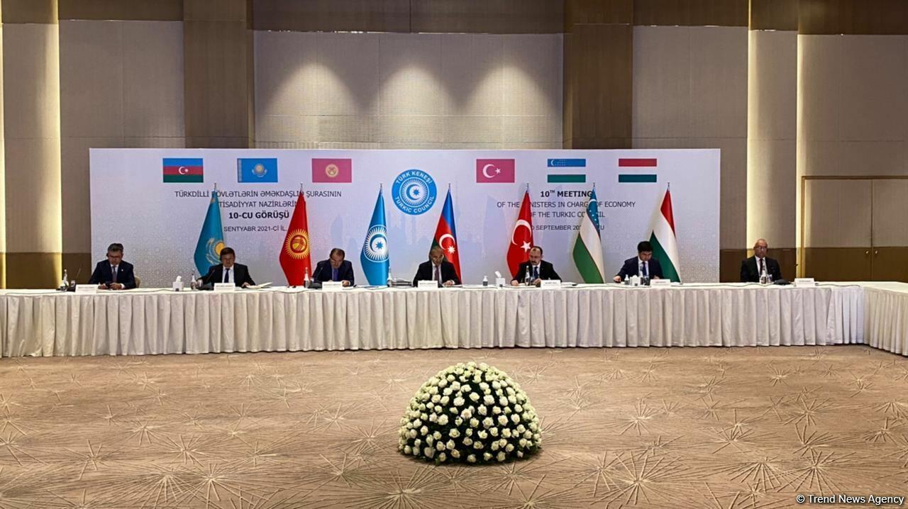 В Баку проходит заседание министров экономики Тюркского совета
