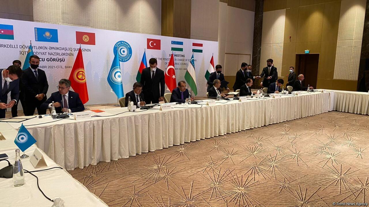 Страны Тюркского совета подписали меморандум по обмену опытом между экономическими зонами