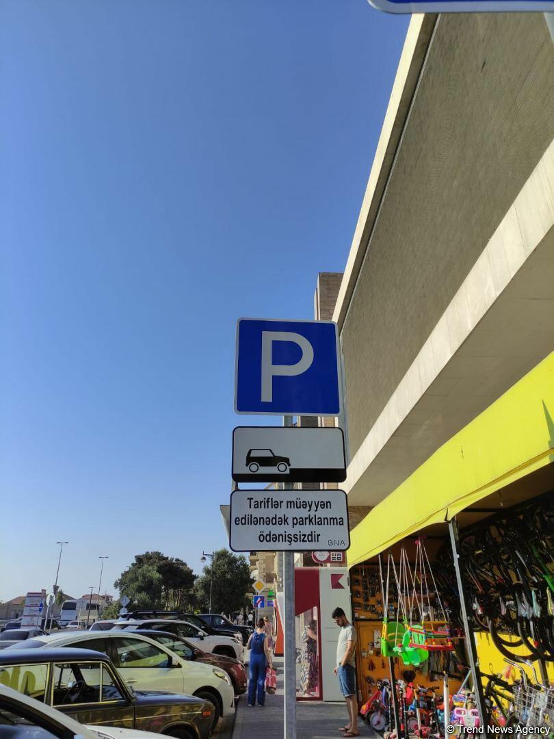 Вниманию водителей: с вас не могут брать плату за парковку