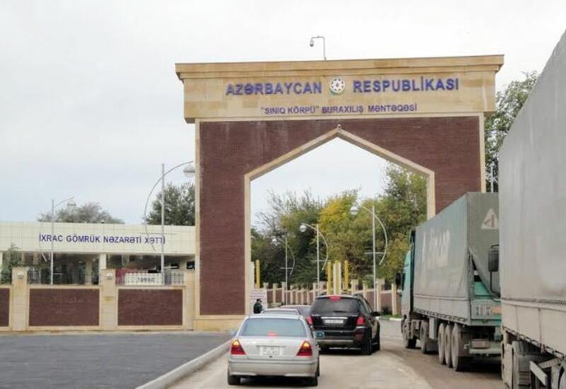 В Азербайджане определен порядок пешего перехода госграницы