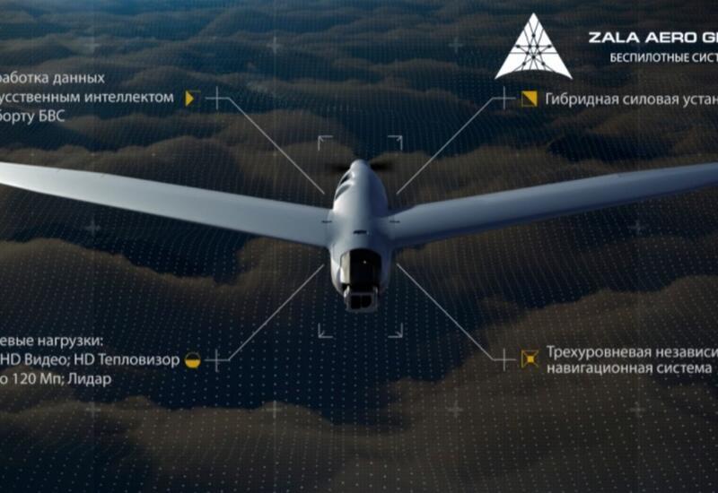 В России испытали гибридный беспилотник