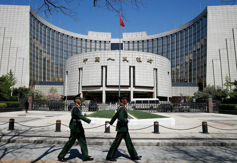 Центральный банк Китая скупает акции британских компаний