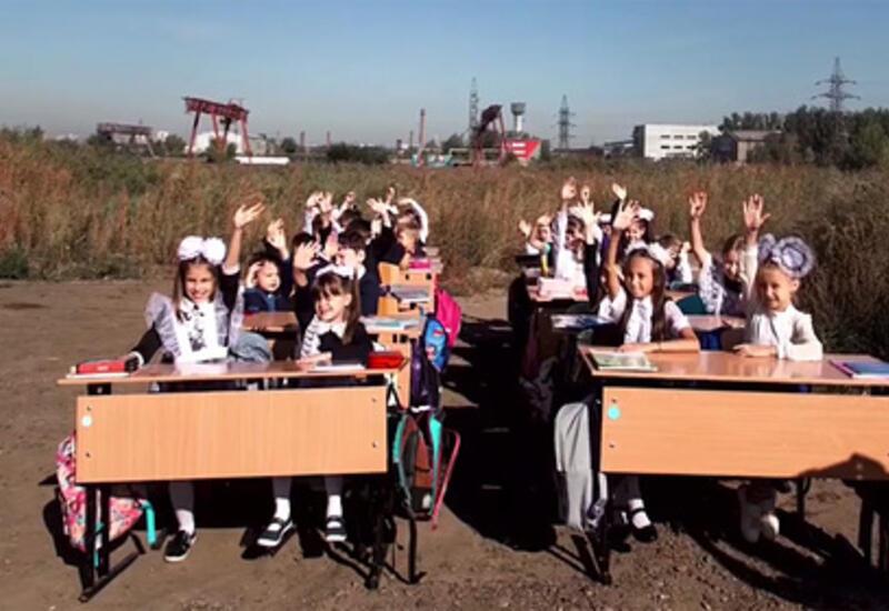 В России школьникам провели урок на пустыре