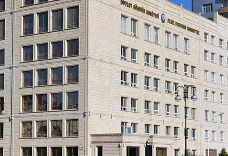 ГТК Азербайджана о таможенных сборах