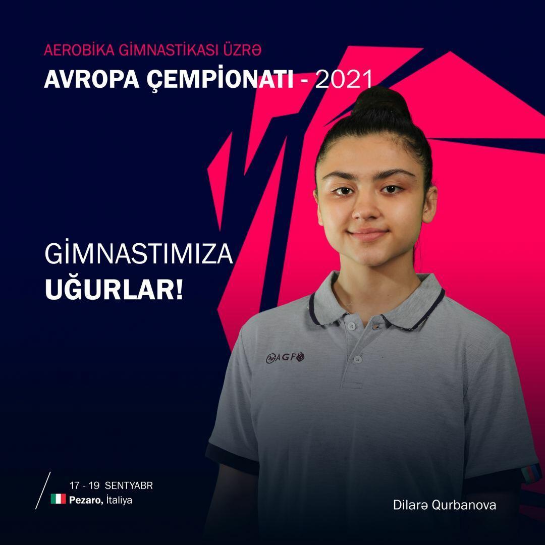 Азербайджанские гимнасты примут участие в чемпионате Европы в Италии