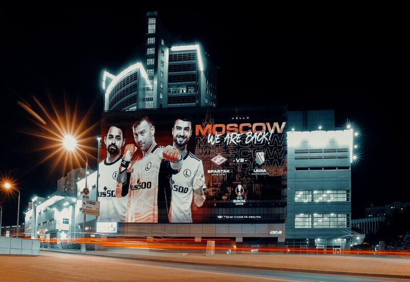 В Москве появились баннеры с изображением Махира Эмрели