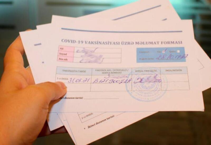 В Азербайджане для пассажирских перевозок между городами и регионами потребуется COVID- паспорт