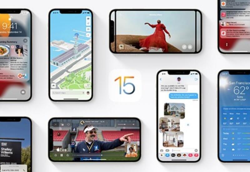 Названа дата выхода iOS 15