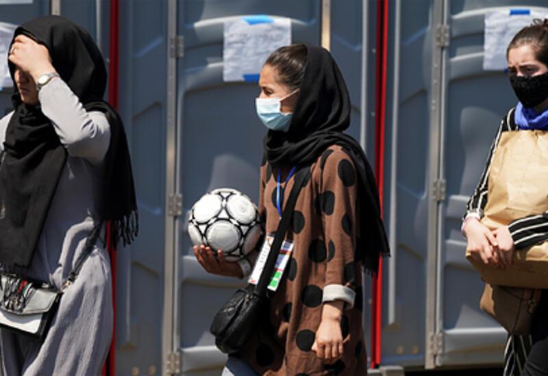 Женская сборная Афганистана по футболу сбежала из страны