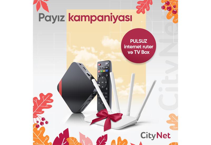 """Подключайся к """"CityNet"""", получи интернет-роутер и TV-box бесплатно!"""