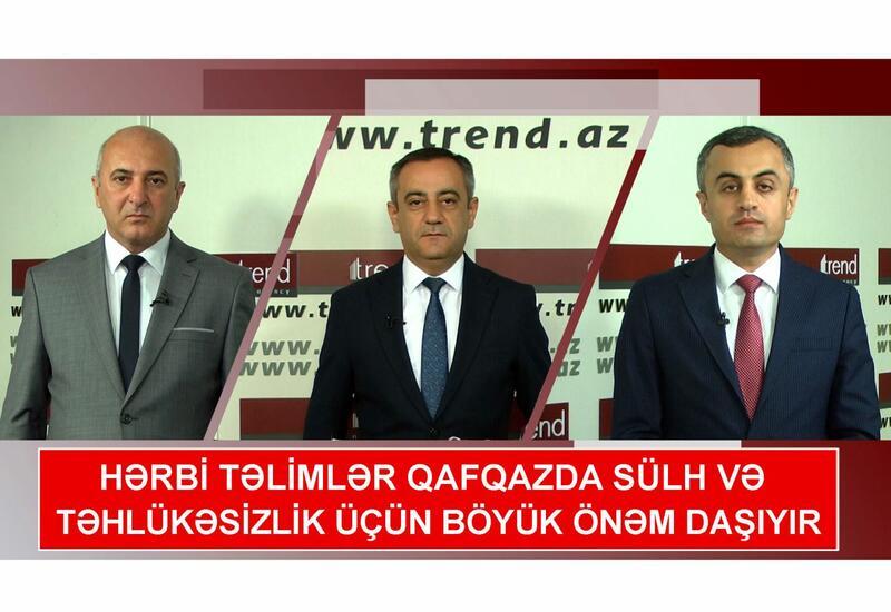 Военные учения Азербайджана, Турции и Пакистана являются месседжем Армении и ее покровителям
