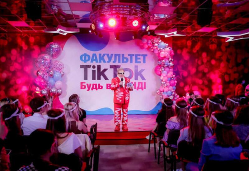 Первый в мире факультет TikTok открыли в университете в Киеве