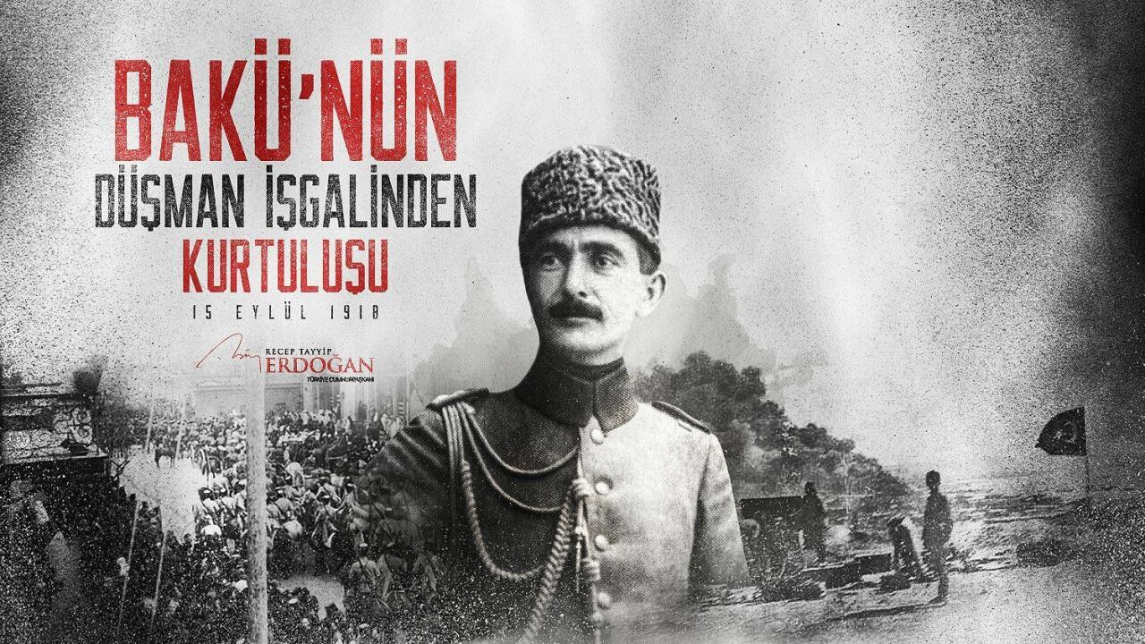 Эрдоган поздравил азербайджанский народ со 103-й годовщиной освобождения Баку