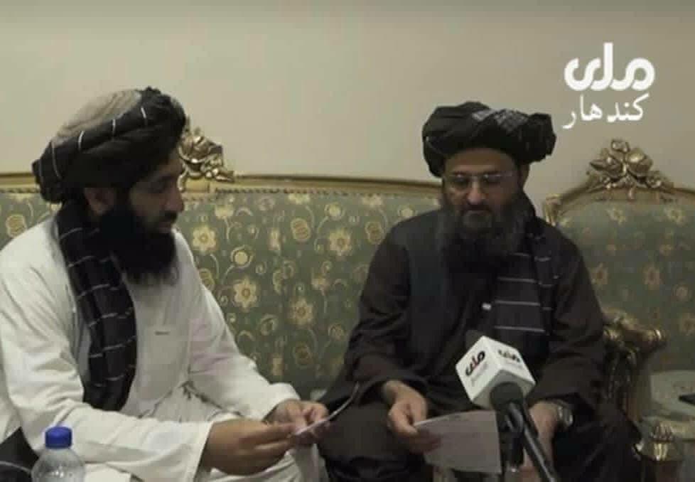 Опубликована новая фотография пропавшего лидера «Талибана»