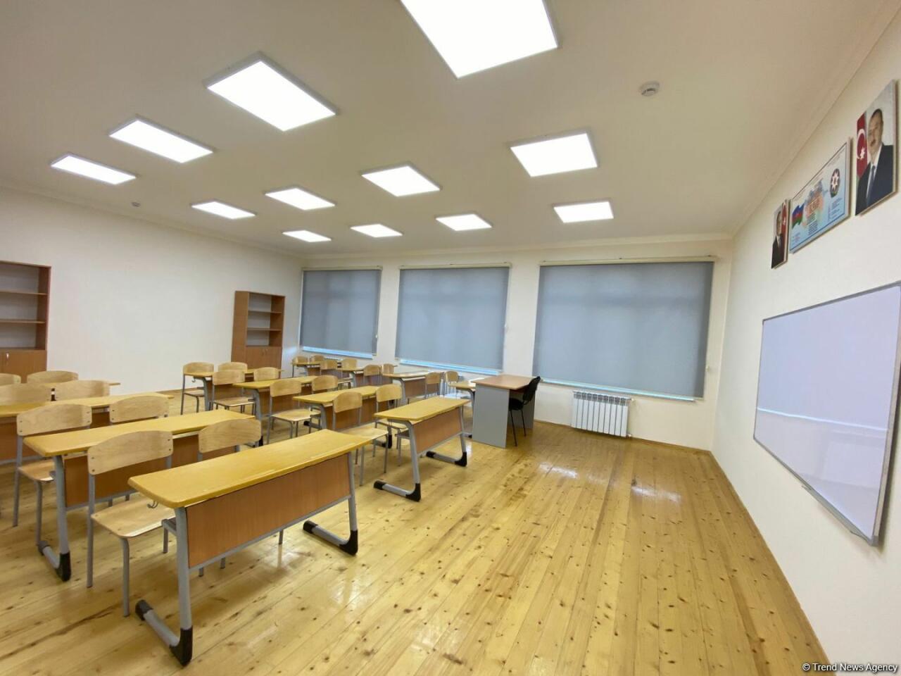 В Агдаме после капитального ремонта сдано в пользование здание школы