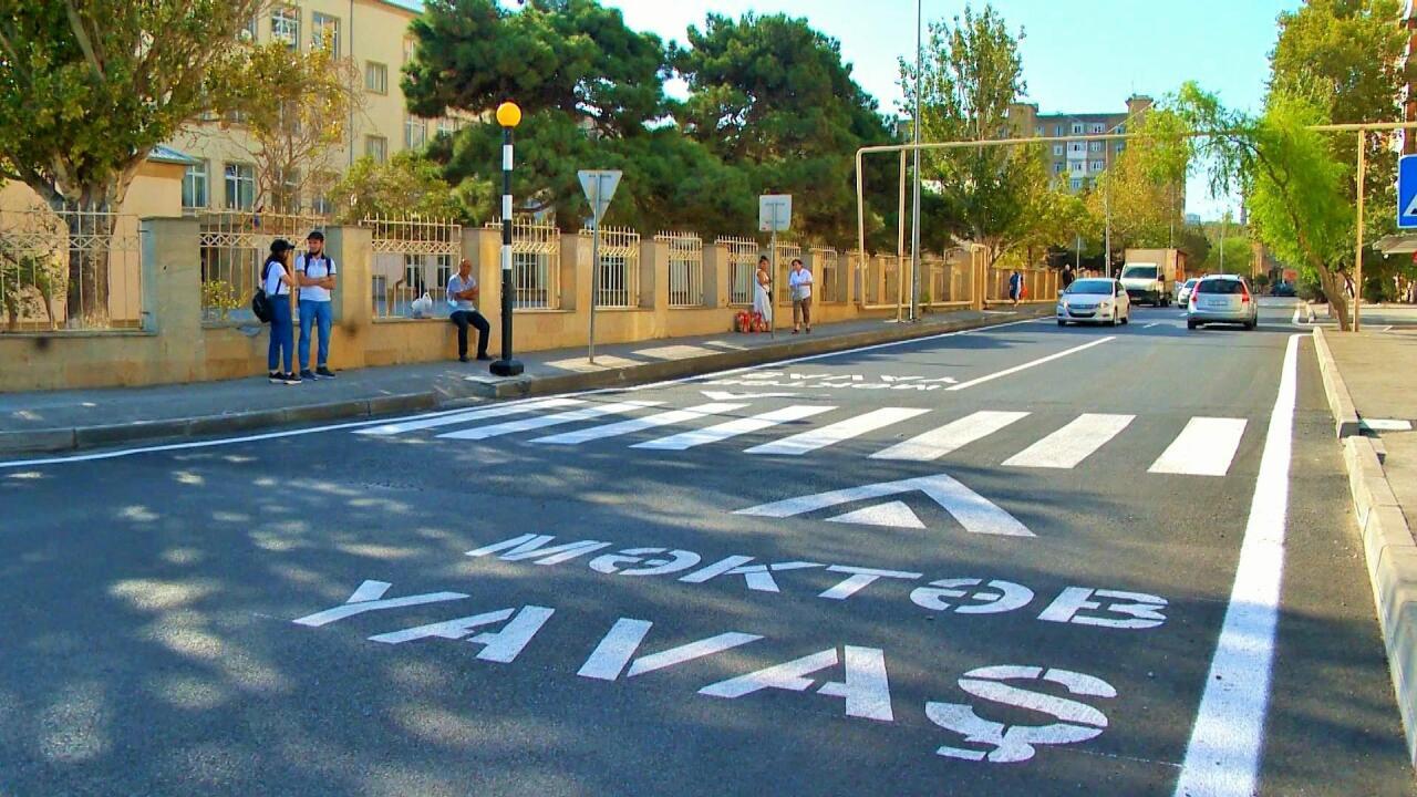 В одном из районов Баку завершился ремонт дорог