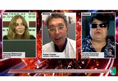 Как работает армянская пропаганда - российские эксперты представили свой анализ ситуации на платформе Baku Network - ВИДЕО