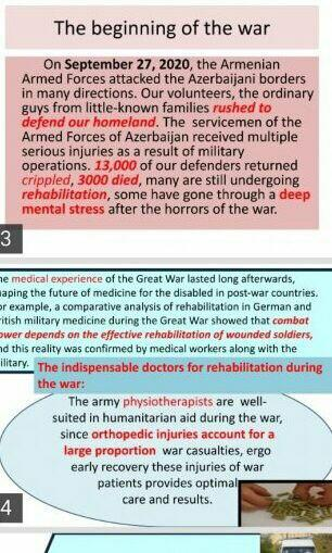 """Представлено научное исследование на тему """"Новый подход к лечению физических и умственных травм, полученных в результате войны"""""""