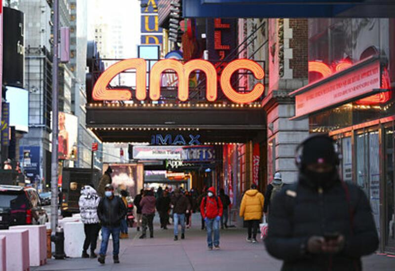 Крупнейшая в мире сеть кинотеатров начнет принимать криптовалюту