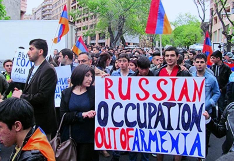 Ереван вновь отворачивается от Москвы