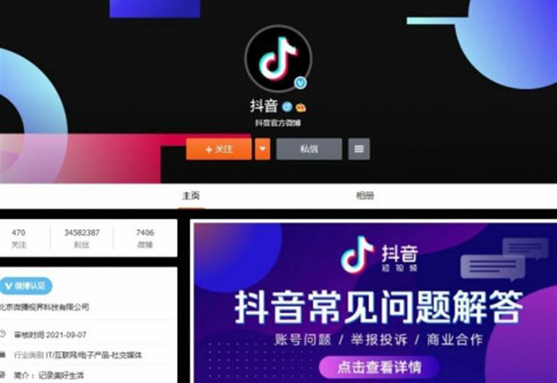 В Китае детям ограничили время на просмотр TikTok до 40 минут в день