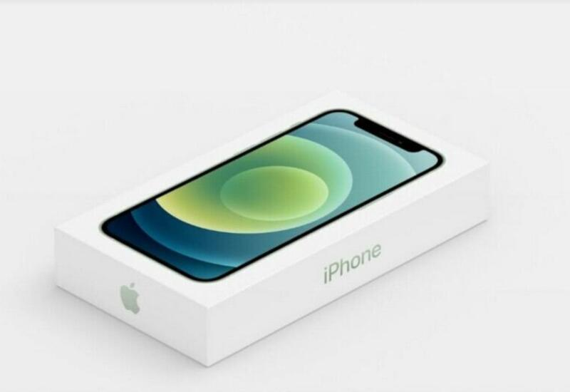Новые iPhone 13 будут продавать без упаковочной пленки