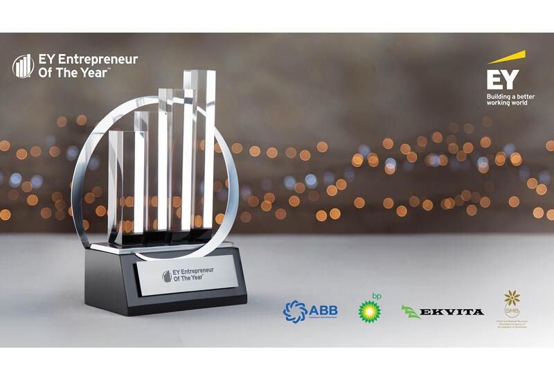 При поддержке Банк АВВ стартовал конкурс «Предприниматель года»