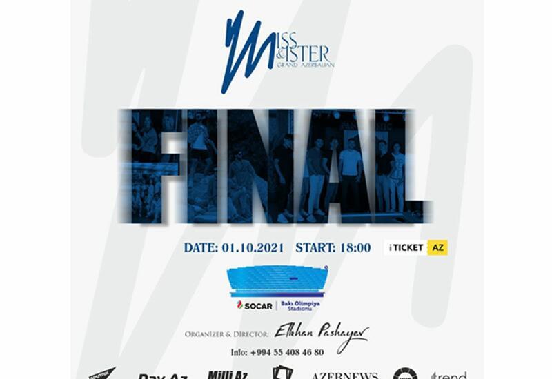 В Баку состоится финал конкурса красоты Miss & Mister Grand Azerbaijan 2021
