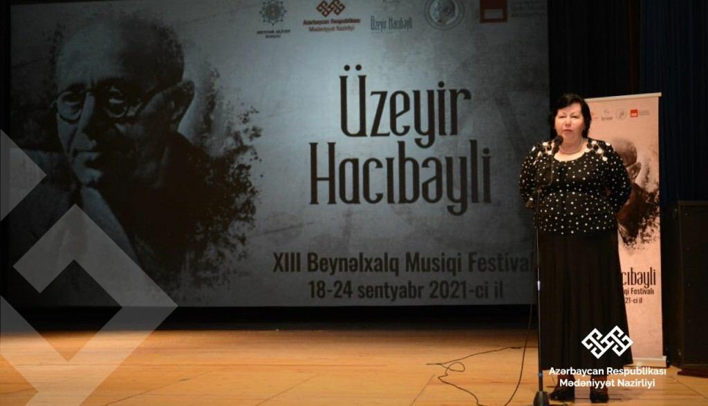 В Баку показали документальный фильм, посвященный Рафиге Ахундовой