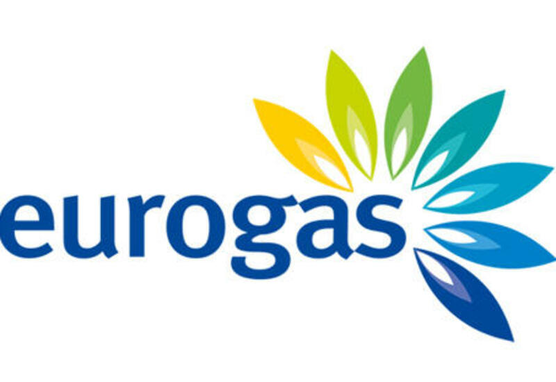 Цены на газ в Европе не будут бесконечно оставаться высокими