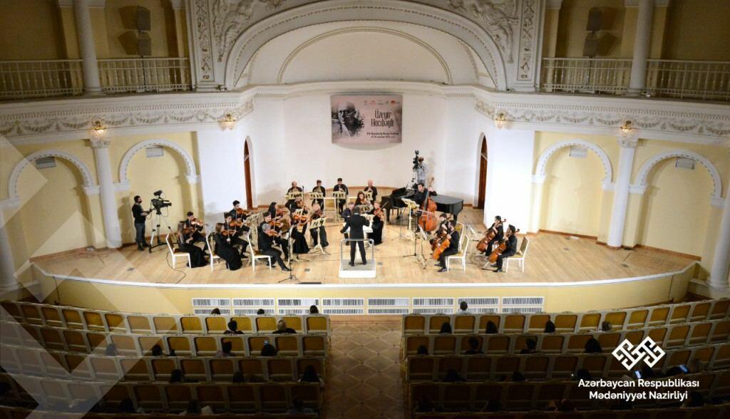 Музыкальная премьера в бакинской Филармонии