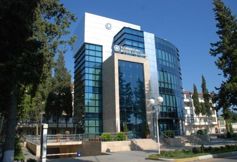 Международный банк Азербайджана передан в управление Азербайджанского инвестиционного холдинга