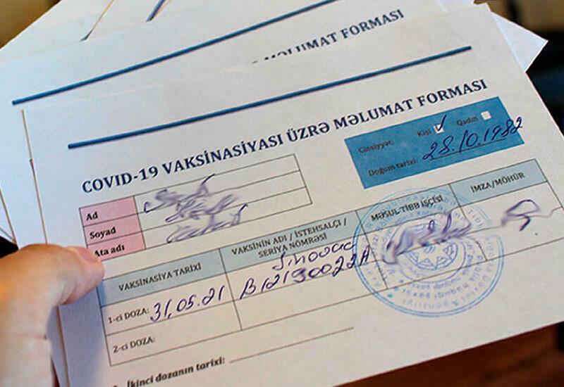 Купившие поддельные ковид-паспорта могут быть привлечены к уголовной ответственности