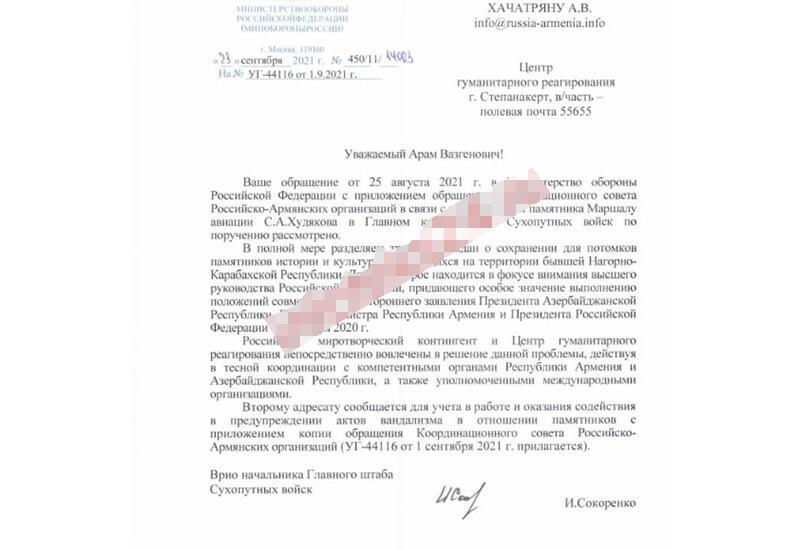 Минобороны России в очередной раз допустило ошибку, связанную с Карабахом