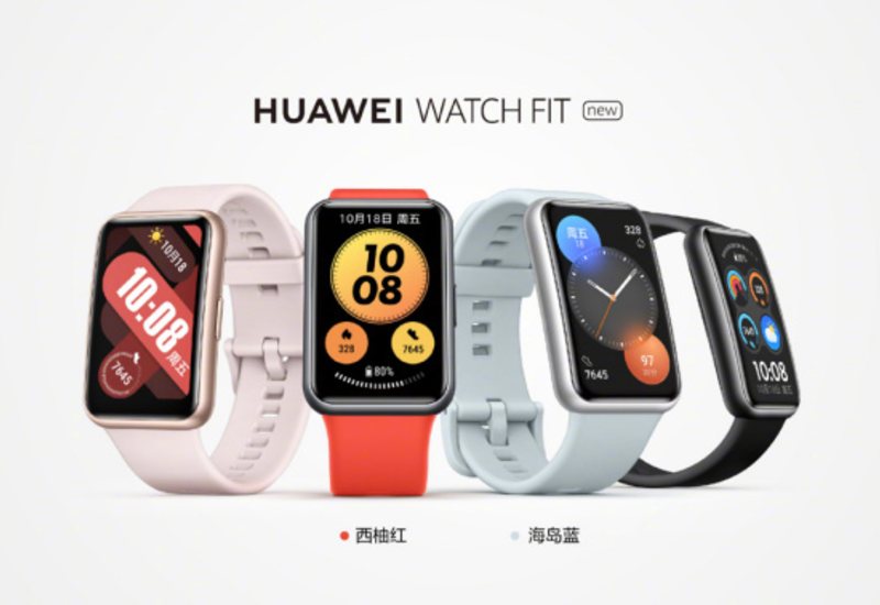 Huawei представлила умные часы Watch Fit