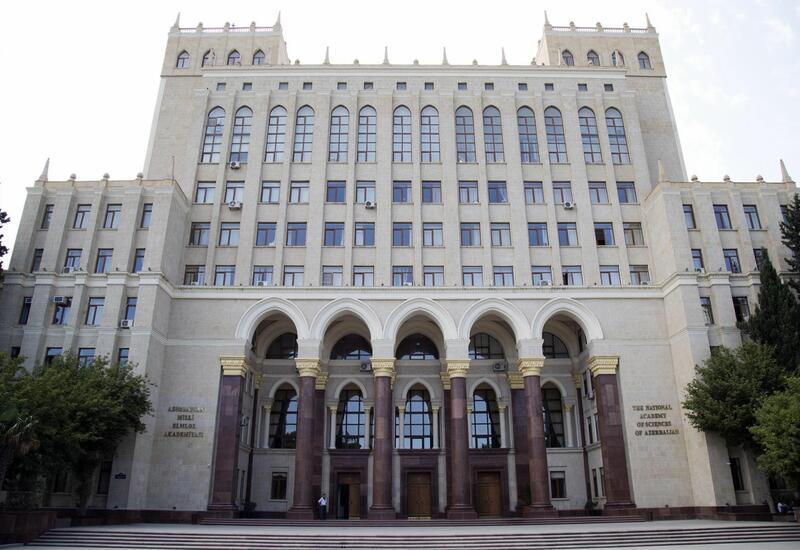 В Азербайджане переименован институт