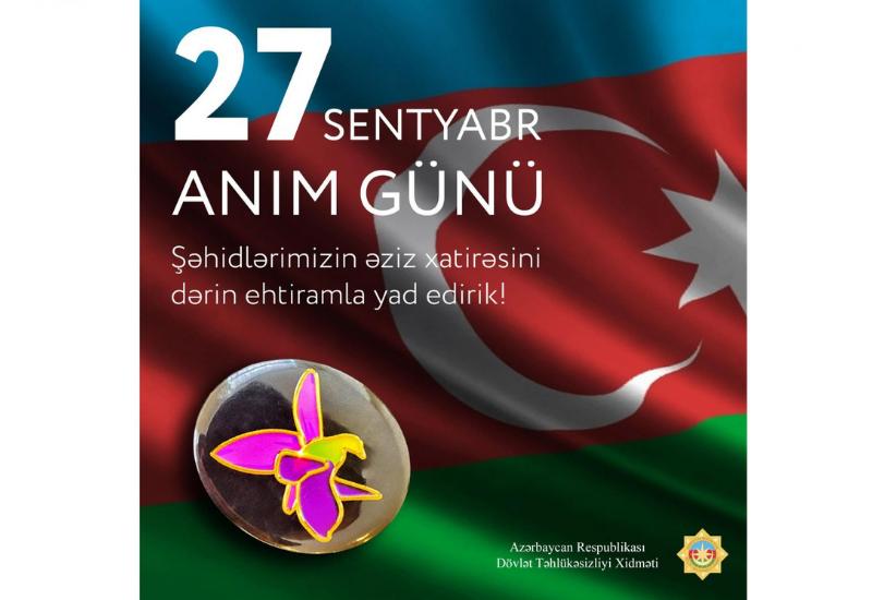 СГБ Азербайджана подготовила видеоролик, посвященный Дню памяти