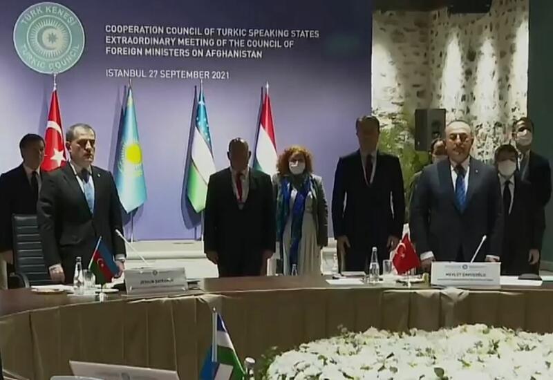 На заседании глав МИД стран-членов Тюркского совета почтили память шехидов Отечественной войны Азербайджана