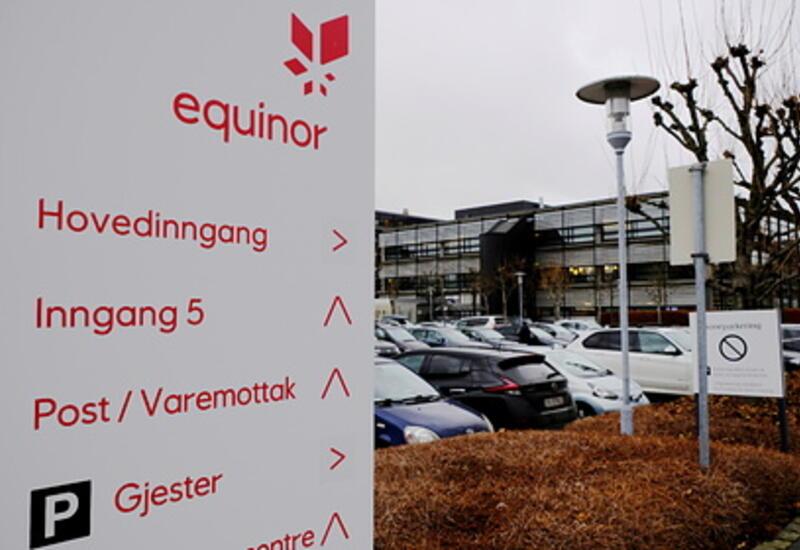 Названа выигравшая от роста цен на газ европейская страна