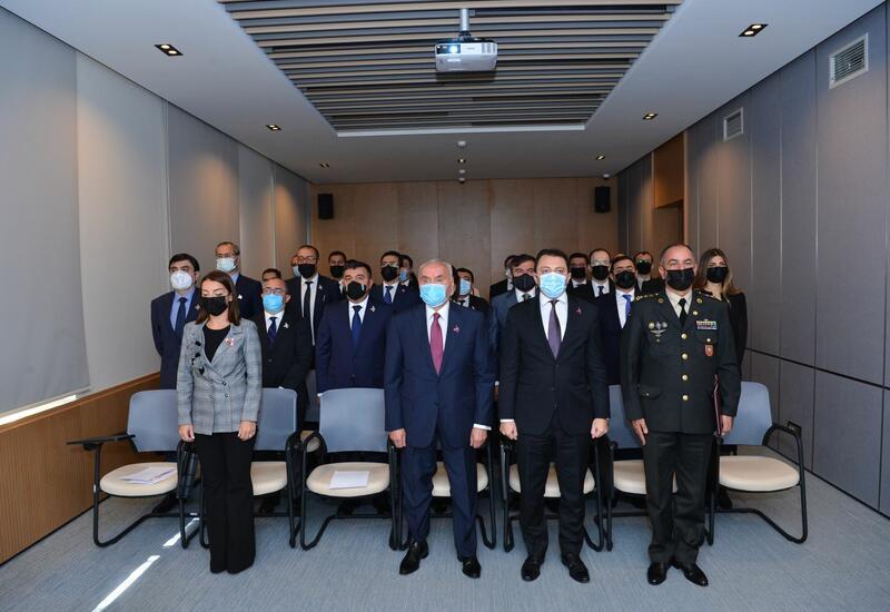В МИД Азербайджана провели мероприятие в связи с Днем памяти