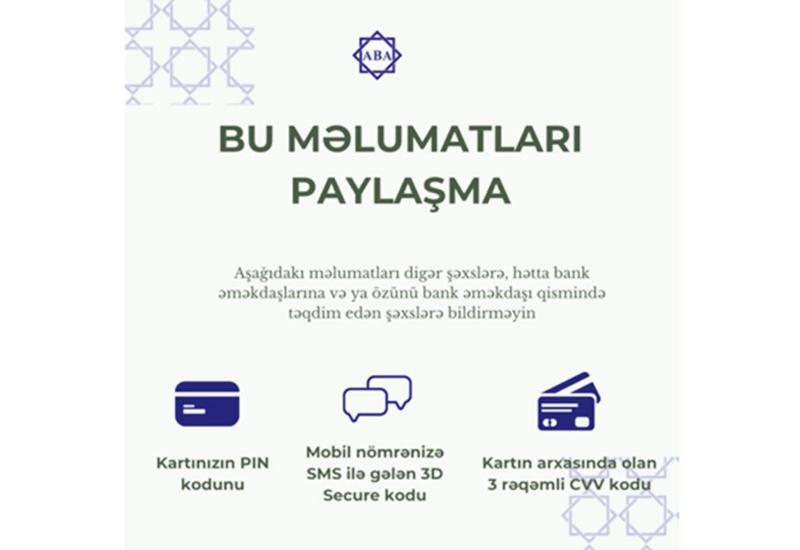 В Азербайджане выявлены новые методы мошенничества в банковской сфере