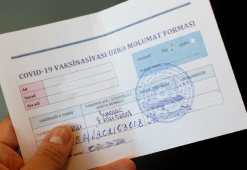 В Азербайджане около 20 тыс. лиц получили сертификат о противопоказании к вакцинации от COVID-19