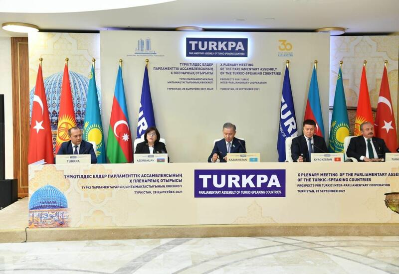 Состоялась пресс-конференция с участием спикеров парламентов стран-участниц Тюрк ПА