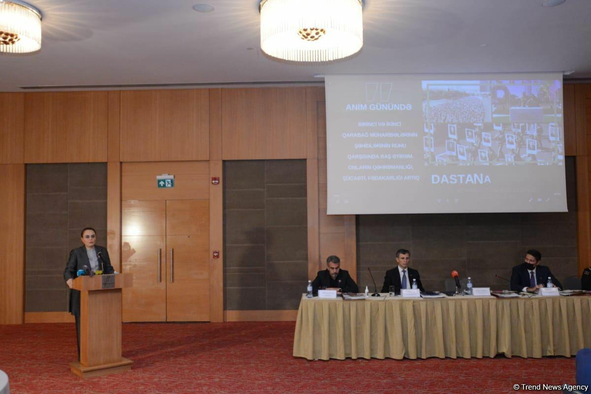 В Азербайджане создан единый информационный портал о шехидах