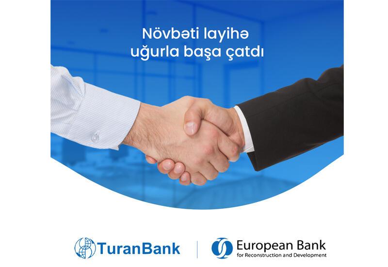 Успешно завершен проект ТуранБанк с ЕБРР в рамках Программы технического сотрудничества