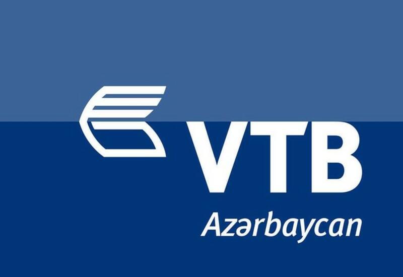 ВТБ (Азербайджан) увеличил размер максимальной суммы по кредитам наличными (R)
