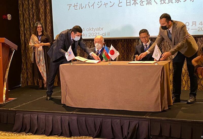 Подписан меморандум о сотрудничестве между японской компанией и Конфедерацией организаций предпринимателей Азербайджана